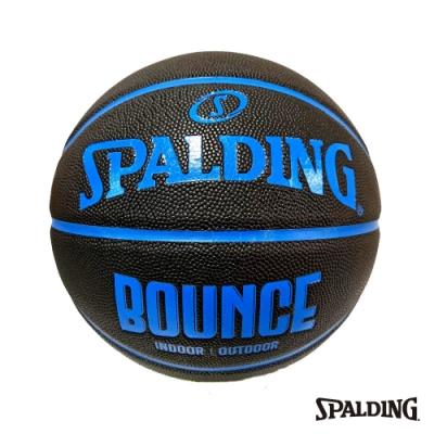 SPALDING 斯伯丁 Bounce 籃球 PU 7號 黑/藍