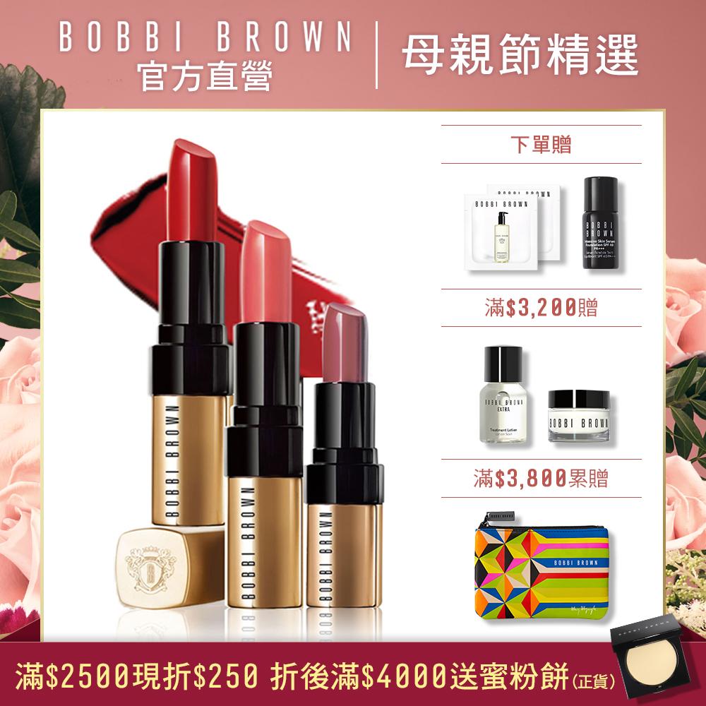 【官方直營】Bobbi Brown 芭比波朗 金緻奢華唇膏 product image 1