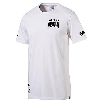 PUMA-男性流行系列活力短袖T恤-白色-亞規