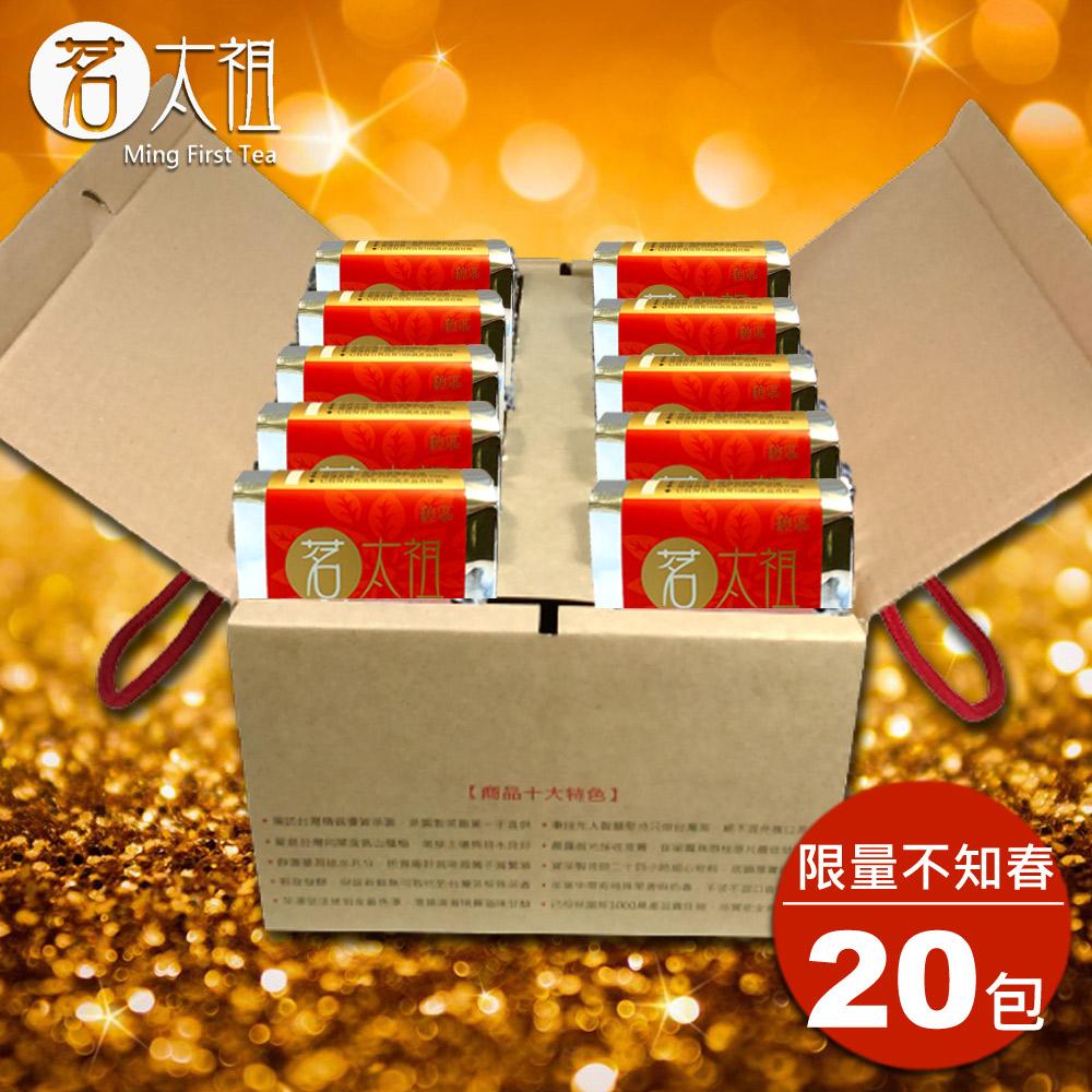 【茗太祖】台灣極品『不知春』限量茶喜慶版20入禮盒組(50gx20)