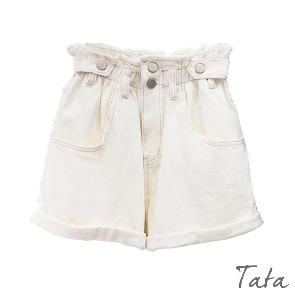 花苞鬆緊腰雙扣牛仔褲 TATA-(S~L)