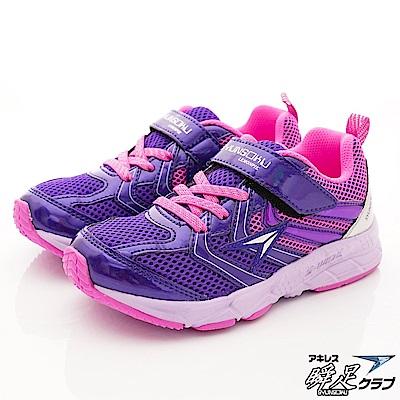 日本瞬足羽量競速童鞋 輕量競速款 4231-PP紫(中大童段)