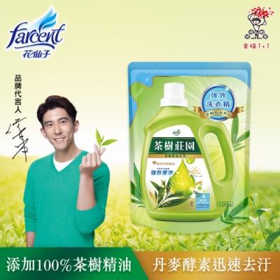 茶樹莊園 茶樹天然濃縮酵素洗衣精補充包 1300g(6入/箱~箱購)