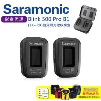 Saramonic 楓笛 一對一無線麥克風套裝Blink500 Pro B1[TX+RX](彩宣公司貨)