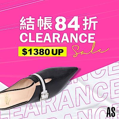AS集團-Clearance Sale 1380起 結帳84折