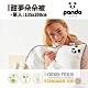 【英國Panda】甜夢朵朵被-單人(輕盈柔軟 冬暖夏涼四季被) product thumbnail 1