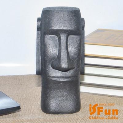 iSFun 摩艾石像 復活節島創意造型存錢筒- 黑