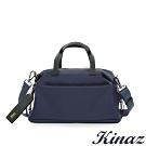 KINAZ casual 輕量防潑水斜背手提包-月光深藍-輕甜漫遊系列