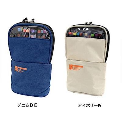 日本彩繪水彩毛筆組CA550S 20色戶外旅行包