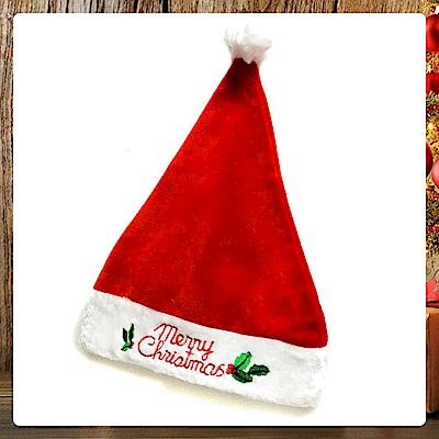摩達客 小綠葉繡字紅絨布長毛聖誕帽(三入組)