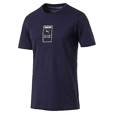 PUMA-男性基本系列Brand短袖T恤-重深藍-亞規