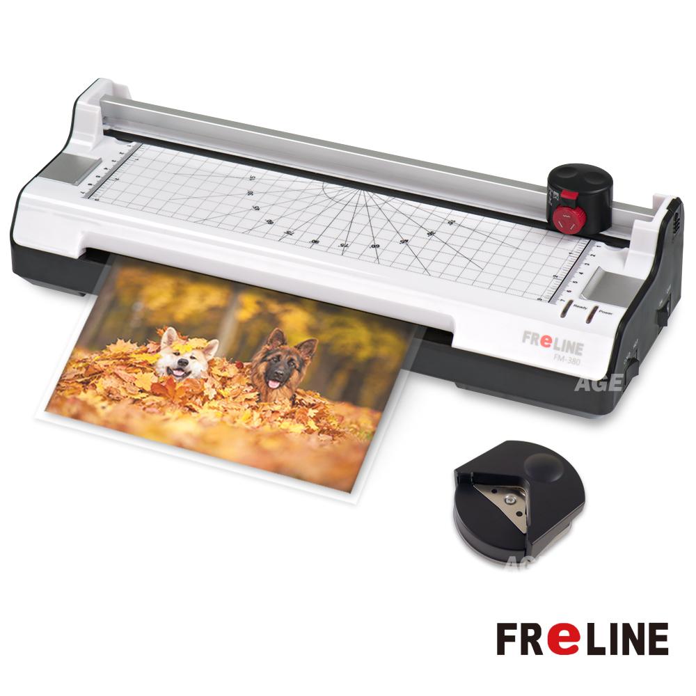 FReLINE 六合一裁切護貝機 FM-380