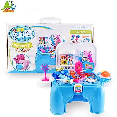 Playful Toys 頑玩具 醫具玩具椅家家酒