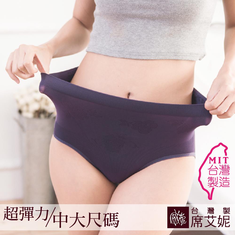 席艾妮SHIANEY 台灣製造 中大尺碼超彈力舒適內褲30-46吋腰圍適穿
