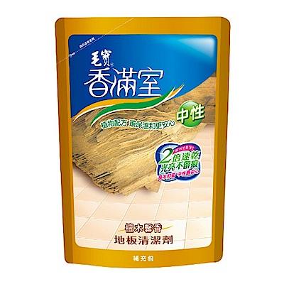 毛寶香滿室中性地板清潔劑(檀木馨香)補充包1800gx6入