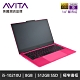 AVITA LIBER V 14吋筆電-都市紅(i5-10210U/8G/512G SSD/win10/NS14A8TWF561-UR) product thumbnail 1