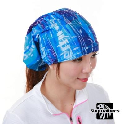 Skywalkers《藍葉》魔術頭巾
