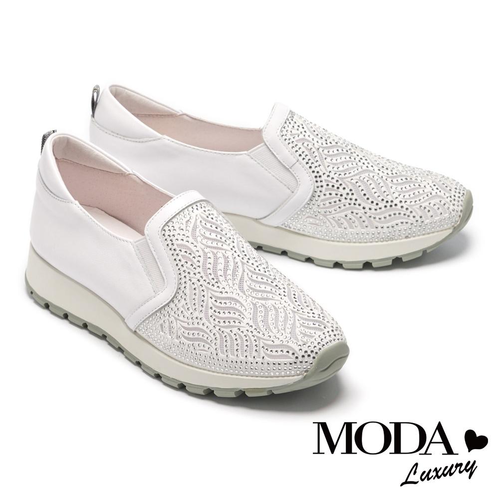 休閒鞋 MODA Luxury 率性時尚水鑽細網異材質厚底休閒鞋-白