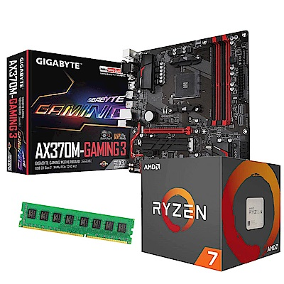 技嘉AX370-GAMING3+AMD Ryzen7 1700+8GB記憶體 超值組