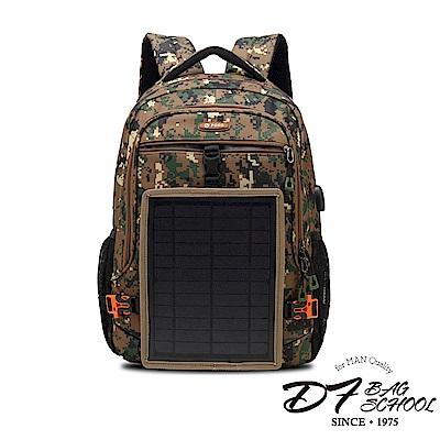 DF BAGSCHOOL - 男士戶外休閒時尚款USB太陽能充電雙肩後背包-共2色