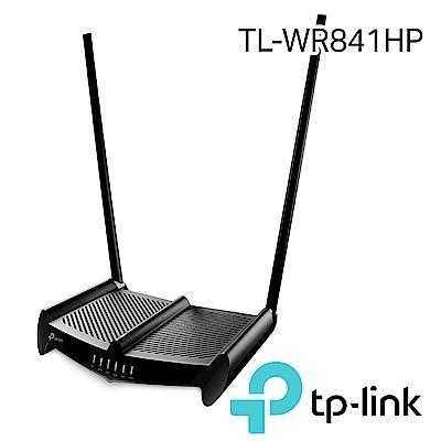 TP-Link TL-WR841HP 300Mbps高功率無線網路wifi分享器 路由器