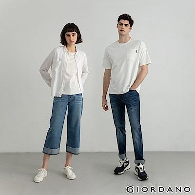 【時時樂】GIORDANO 四季百搭牛仔褲(男女款任選)
