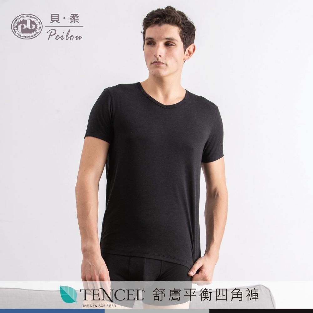 貝柔天絲棉舒膚平衡男內著-消臭短袖(3色可選)(3件組)