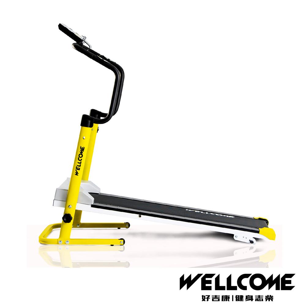 《好吉康Well-Come》3合一磁控跑步機-1330D