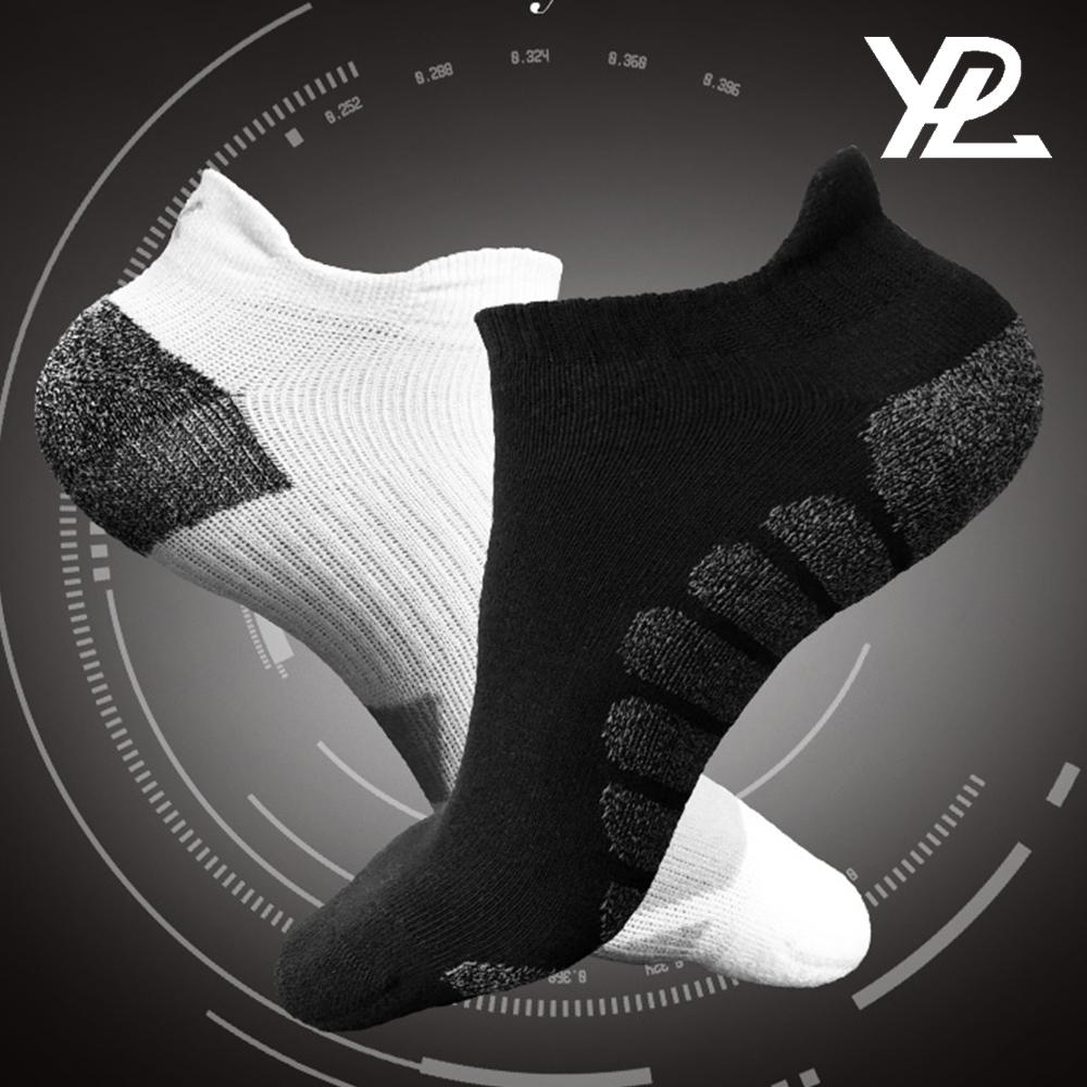 澳洲 YPL 健康塑身運動襪 抗菌除臭 穴道按摩 (超值三件組)
