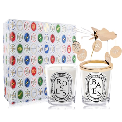 DIPTYQUE 2019聖誕限量旋轉燭罩禮盒-附蠟燭[漿果&玫瑰]70gx2