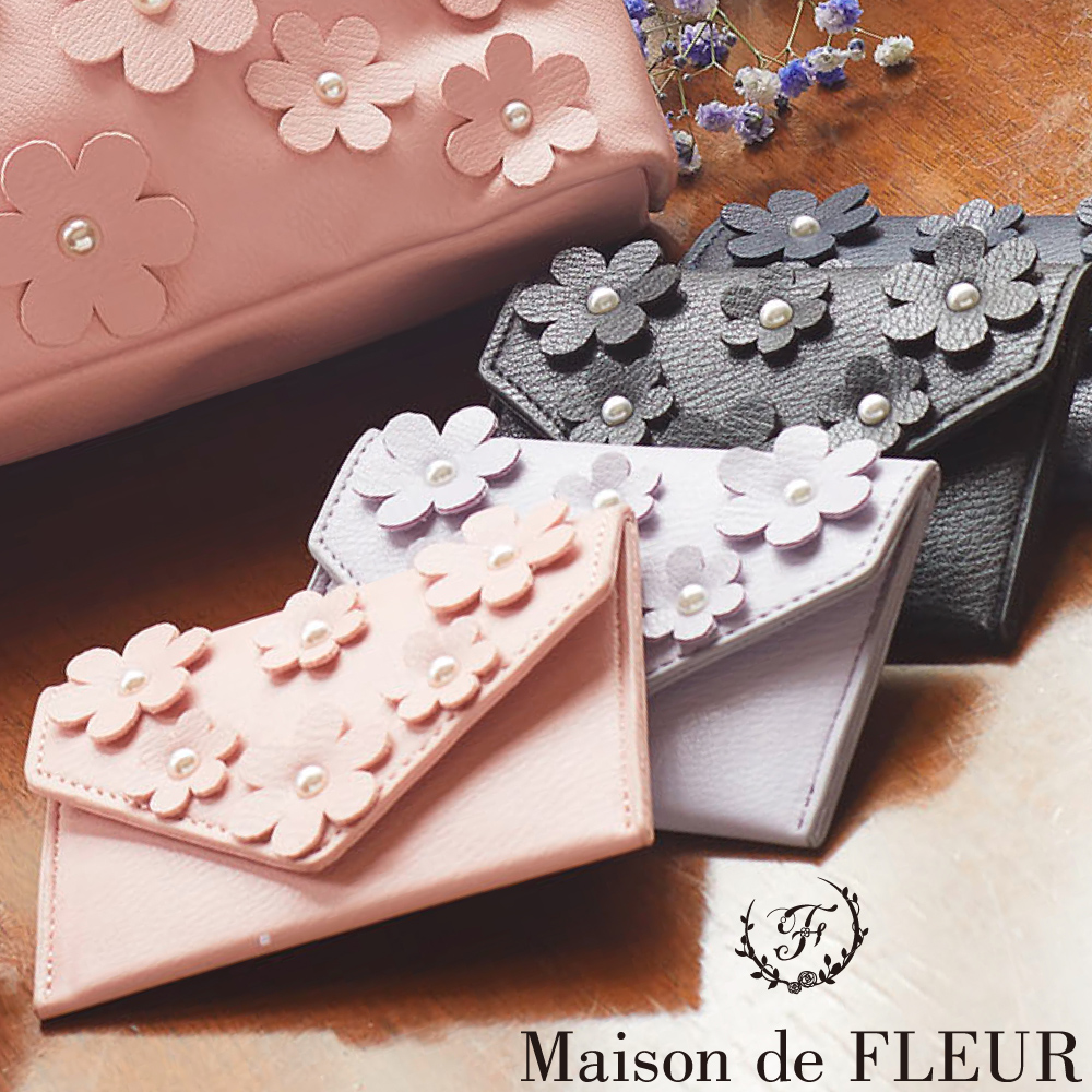Maison de FLEUR 花卉造型卡夾/包
