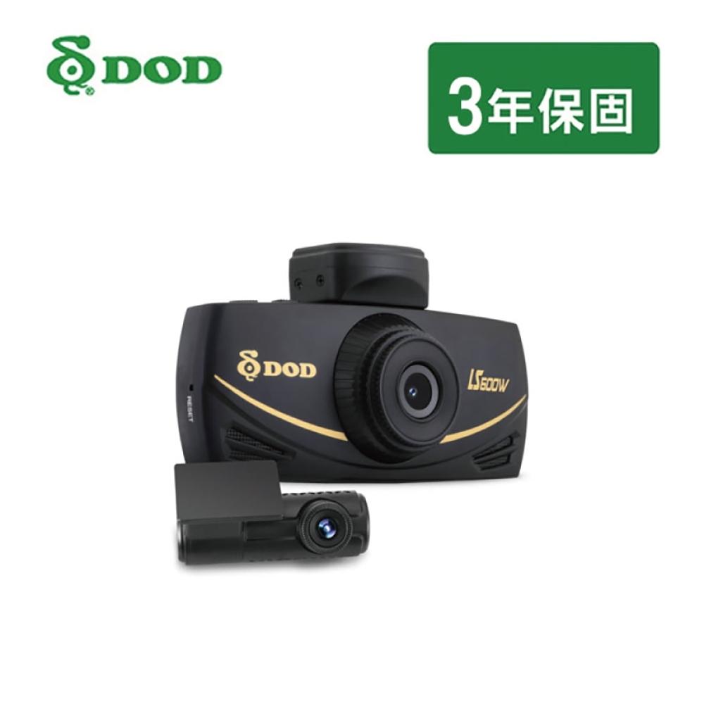 DOD LS600W 4K GPS前後鏡頭行車紀錄器+32G記憶卡