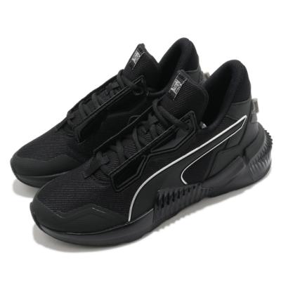 Puma 訓練鞋 Provoke XT 運動 女鞋 襪套 避震 支撐 穩定 球鞋 健身房 黑 銀 19378702