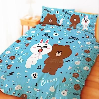 享夢城堡 雙人加大床包兩用被套組-LINE FRIENDS HAPPY TIME