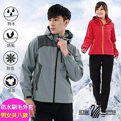 【遊遍天下】男女款GlobeTex防水透濕防風刷毛軟殼外套(多色任選)