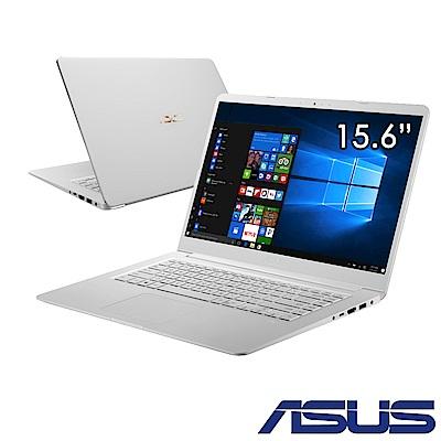 ASUS X510UF 15吋筆電 i5-8250U/256G/8G/MX130/特仕版