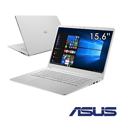 ASUS X510UF 15吋筆電 i5-8250U/256G+1T/8G/MX130/特
