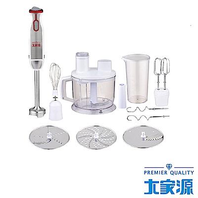 大家源專業手持式食物調理器-旗艦組 (TCY-6710)