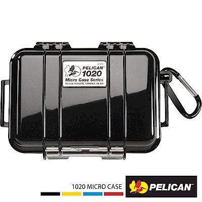 美國 PELICAN 1020 Micro Case 微型防水氣密箱-(黑)