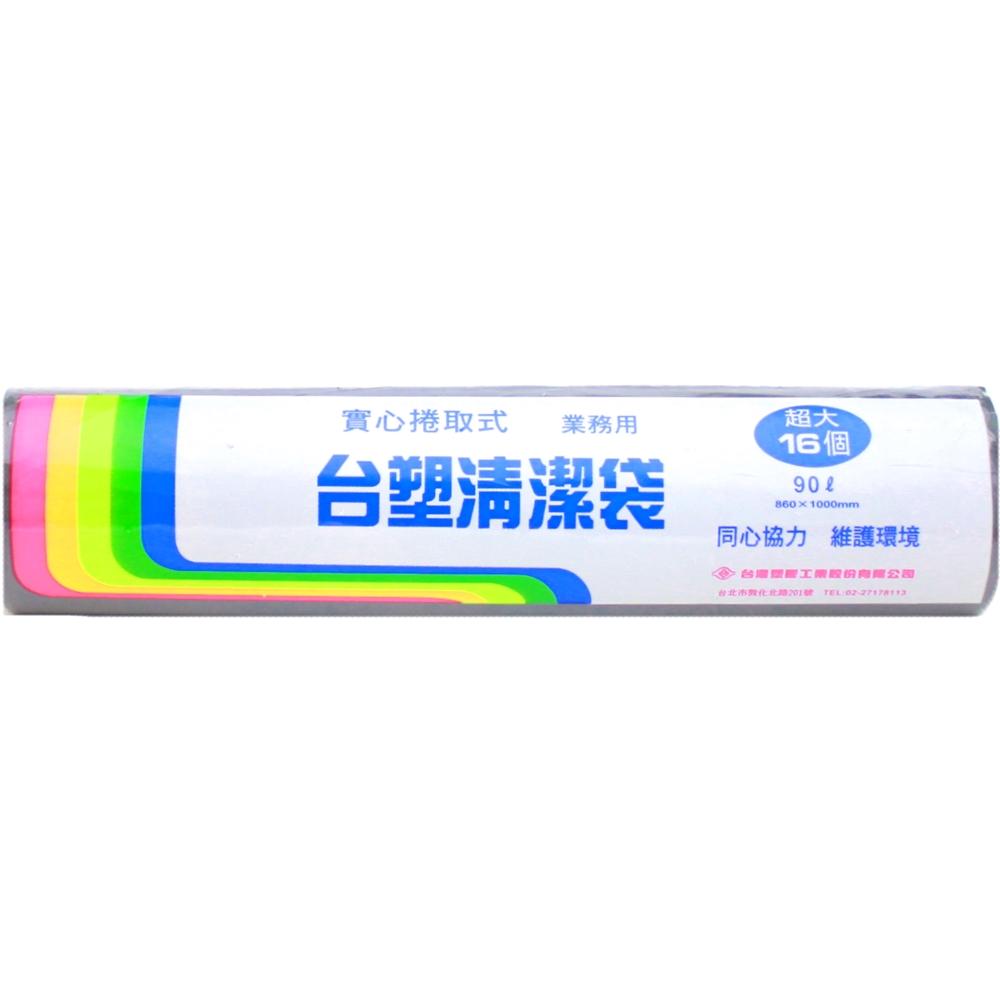 台塑 實心清潔袋 垃圾袋 (超大) (黑色) (90L) (86*100cm)