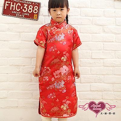 角色扮演 典雅旗袍 兒童萬聖節派對表演套裝(紅) AngelHoney天使霓裳