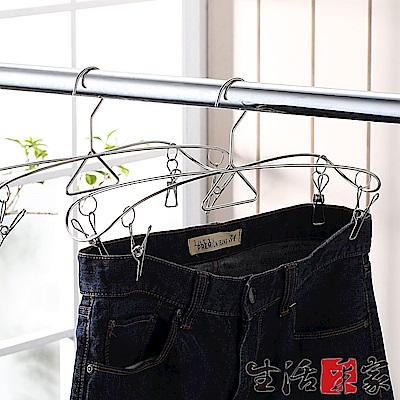 生活采家台灣製 304 不鏽鋼 8 字型寬版附夾曬衣架( 5 入裝)