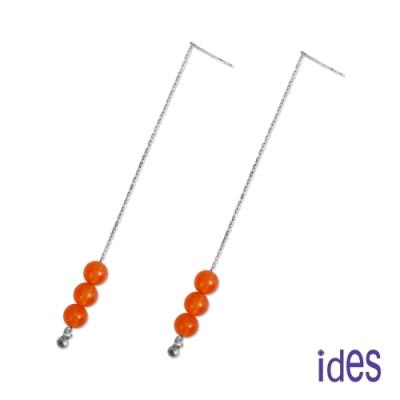 ides愛蒂思 設計款東方系列天然玉髓耳環/櫻桃紅玉隨耳線