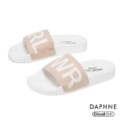 達芙妮DAPHNE 涼鞋-潮流字母印花舒適拖鞋-粉色