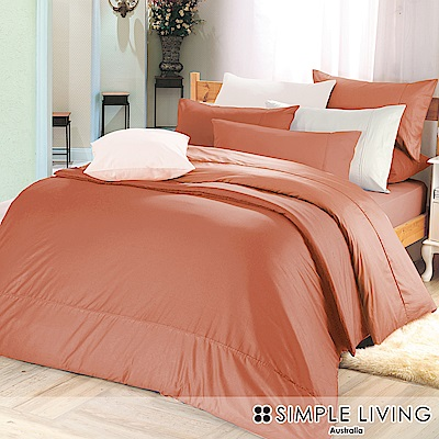 澳洲Simple Living 雙人300織台灣製純棉床包枕套組(夕陽桔)