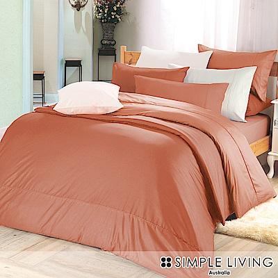 澳洲Simple Living 特大300織台灣製純棉床包枕套組(夕陽桔)