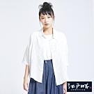 EDWIN EDO KATSU江戶勝 直條紋寬版 短袖襯衫-女-米白