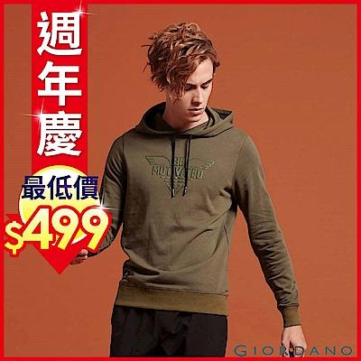 GIORDANO 男裝毛巾布休閒印花長袖連帽TEE-43 葡萄葉綠