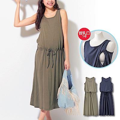 日本雜誌款-哺乳無袖連身長裙(深藍/卡其)
