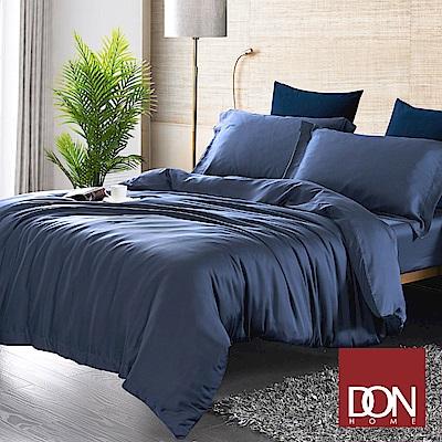 DON加大四件式60支天絲被套床包組-夜空藍